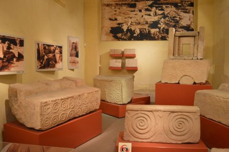 Museum of Archaeology, detail (2)